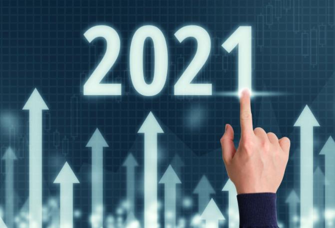 Previsiones de Bolsa para el 2021